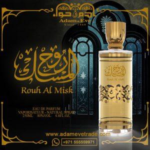 ROUH AL MISK 250ML