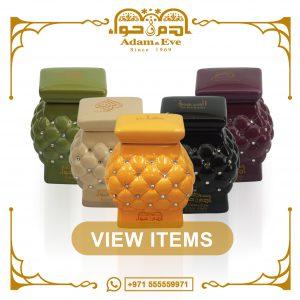 Dukhoon Square Jar