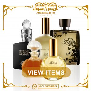 Other Perfumes