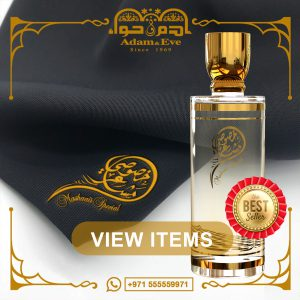 250ml Special Perfumes
