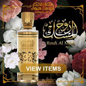 250ml Perfumes