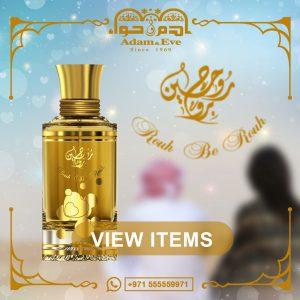50ml Perfumes